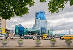 The modern building of the Samara Rail Terminal Royalty Free Stock Photo