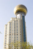Modern building with a sphere top. Taken in Wuhan of central  China.It is one of the landmark of Wuhan city Stock Photography