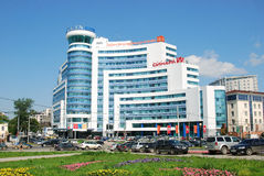 Modern building, Yekaterinburg, Russia Stock Image