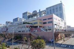 Modern buildings in Tokyo, Japan Stock Image