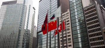 The modern business and financial center Hong Kong. Stock Photo