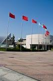 Modern byggnad av den Xinghai konserthallen och musik kvadrerar i den GuangZhou staden, stads- landskap av Kina Asien Royaltyfri Foto