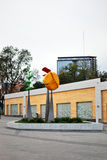 Modern byggnad i Arkadia Royaltyfria Bilder