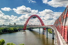 Modern cable-stayed bridge in Moscow Royalty Free Stock Photography