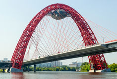Modern cable-stayed bridge in Moscow Royalty Free Stock Photos