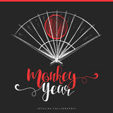 Modern calligraphic design. Chinese New Year. Lettering calligraphy set Royalty Free Stock Image
