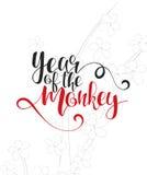 Modern calligraphic design kinesiskt nytt år Bokstäverkalligrafiuppsättning Royaltyfria Bilder