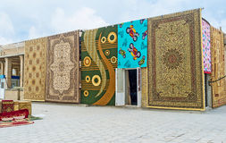 The modern carpets Royalty Free Stock Photos