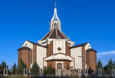 The modern Catholic Church. Royalty Free Stock Photos