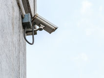 Modern CCTV Royalty Free Stock Photos