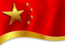 Modern Chinese landscape background. A large patriotic background with five stars on a red background with copy space Stock Photo