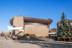 Modern Church in Krakow, Poland. The church Arka Pana (Lord's Ark) in Nowa Huta, Cracow, Poland royalty free stock image