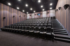 Modern cinema hall Royalty Free Stock Photo