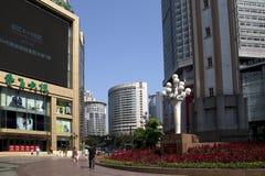 Modern city Chongqing Royalty Free Stock Photos