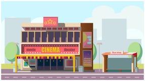 Cinema theater on city street flat vector vector illustration