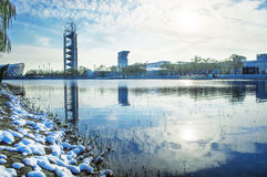 Modern cityscape of beijing Stock Image