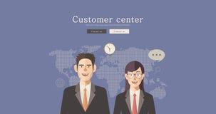 平的设计例证顾客中心构思设计,抽象都市modern&classic样式,优质企业系列 库存图片