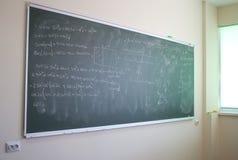 Modern classroom blackboard Stock Images