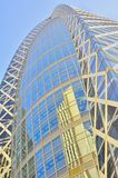 Modern commercial building in Tokyo, Japan Stock Photo