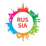 Modern concept Travel to Russia. Russia famous places. Royalty Free Stock Images