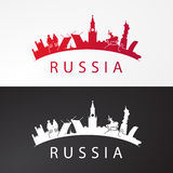 Modern concept Travel to Russia. Russia famous places Royalty Free Stock Image