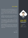 Modern cover letter with dark background Stock Images