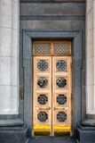Modern dörr Kiev Royaltyfria Bilder