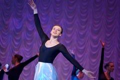 Modern dance performance Stock Images