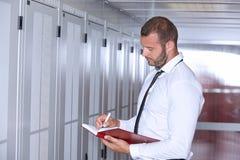Modern datacenter server room Stock Image