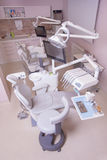 Modern dentistry office Stock Photo