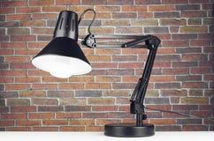 Modern Desk Lamp Stock Photos