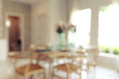 Modern dining room. Royalty Free Stock Photography