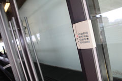 Modern Door with safety door combination Stock Photography