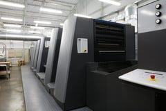 Modern drukhuis royalty-vrije stock foto