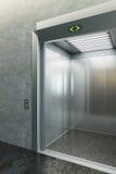Modern elevator Stock Image