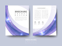 Modern flyer template Stock Images