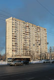 Modern generic apartment house in Moscow Stock Images