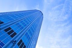 Modern glass business center Stock Image