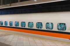 Modern High Speed Train Royalty Free Stock Photos