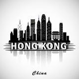Modern Hong Kong City Skyline Design. Vector illustration stock illustration
