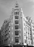 Modern hotel Stock Image