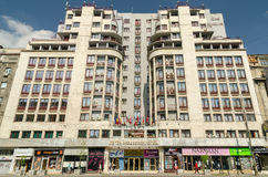 Modern Hotel In Bucharest Stock Photography