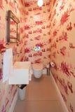 Modern house,modern toilet Stock Photo