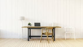 The modern interior of home office Royalty Free Stock Photos
