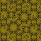 Modern Islamitisch Geometrisch Patroon Stock Foto's