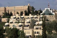 Modern Jerusalem Stock Images