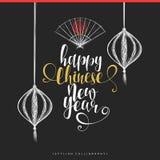 Modern kalligrafisch ontwerp Chinees Nieuwjaar Het van letters voorzien kalligrafiereeks Stock Foto's