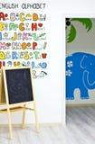 Modern kindergarten Royalty Free Stock Photography