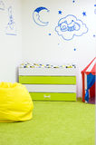 Modern kindergarten Stock Photo