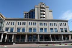 Modern konserthall`-Sibirien ` i Barnaul Royaltyfria Foton